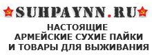 logo_suhpay.png